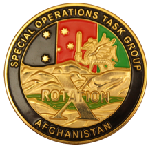 SOTG ROT 10 coin